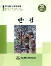 http://text.library.kr/dc2015/dc20150852/dc20150852.pdf