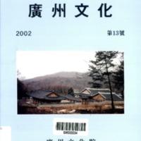 http://text.library.kr/dc0020/dc00200795/dc00200795.pdf