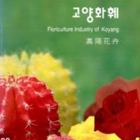 http://text.library.kr/dc0020/dc00201197/dc00201197.pdf