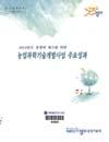 http://text.library.kr/dc2015/dc20150076/dc20150076.pdf