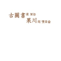 DC20190549.pdf