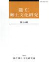 http://text.library.kr/dc2016/dc20160084/dc20160084.pdf