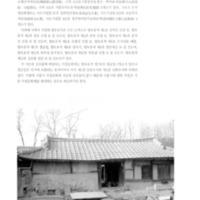 http://archivelab.co.kr/kmemory/GM00020072.pdf