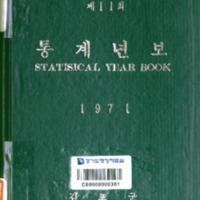 http://text.library.kr/dc0020/dc00202186/dc00202186.pdf