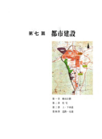 http://archivelab.co.kr/kmemory/GM00025988.pdf