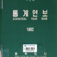 http://text.library.kr/dc0020/dc00202239/dc00202239.pdf