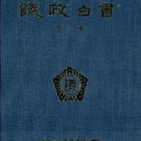 http://text.library.kr/dc0020/dc00201255/dc00201255.pdf