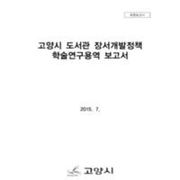 DC20190133.pdf
