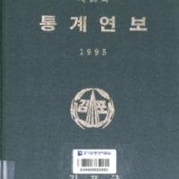 http://text.library.kr/dc0020/dc00202207/dc00202207.pdf
