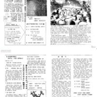 http://archivelab.co.kr/kmemory/GM00062822.pdf
