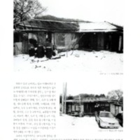 http://archivelab.co.kr/kmemory/GM00020062.pdf
