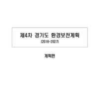 DC20190543.pdf
