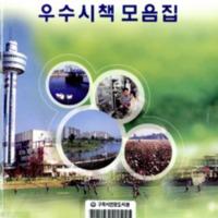 http://text.library.kr/dc0020/dc00200942/dc00200942.pdf