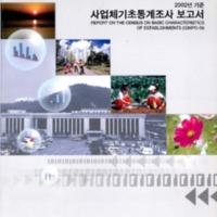 http://text.library.kr/dc0020/dc00201152/dc00201152.pdf