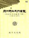 http://text.library.kr/dc2015/dc20150859/dc20150859.pdf