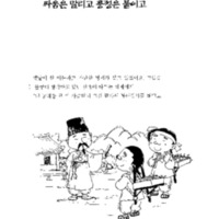 http://archivelab.co.kr/kmemory/GM00022706.pdf