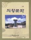 http://text.library.kr/dc2015/dc20150639/dc20150639.pdf