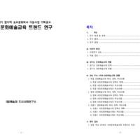 DC20190128.pdf