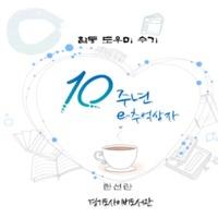 EC20110045.pdf