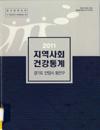 http://text.library.kr/dc0080/dc00800124/dc00800124.pdf