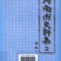 DC20190477.pdf
