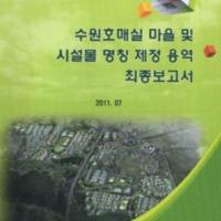 DC20200346.pdf
