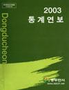 http://text.library.kr/dc2015/dc20150215/dc20150215.pdf