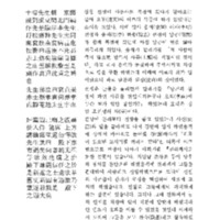 http://archivelab.co.kr/kmemory/GM00021777.pdf