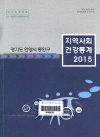 http://text.library.kr/DC2017/DC20170197/DC20170197.pdf