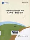 http://text.library.kr/dc0070/dc00700143/dc00700143.pdf