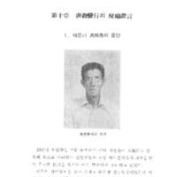 http://archivelab.co.kr/kmemory/GM00020803.pdf