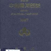 http://text.library.kr/dc0010/dc00100640/dc00100640.pdf