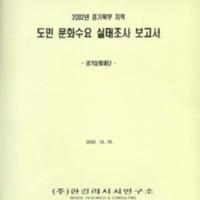 http://text.library.kr/dc0010/dc00100027/dc00100027.pdf