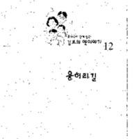 GM00025105.pdf