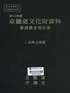 http://text.library.kr/dc0060/dc00600087/dc00600087.pdf