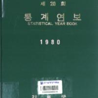 http://text.library.kr/dc0020/dc00202195/dc00202195.pdf