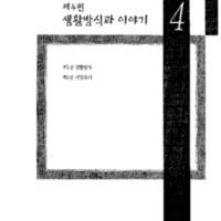 http://archivelab.co.kr/kmemory/GM00020728.pdf