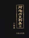 http://text.library.kr/dc2015/dc20150860/dc20150860.pdf