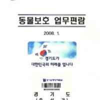 DC00520534.pdf