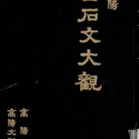 http://archivelab.co.kr/kmemory/GM00021200.pdf