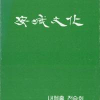 http://text.library.kr/dc0020/dc00200222/dc00200222.pdf