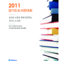 DC00520688.pdf