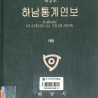 http://text.library.kr/dc0020/dc00202776/dc00202776.pdf