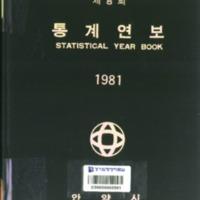 http://text.library.kr/dc0020/dc00202412/dc00202412.pdf
