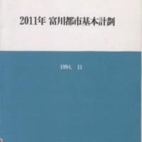 http://text.library.kr/dc0010/dc00100921/dc00100921.pdf