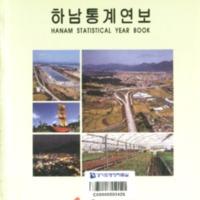 http://text.library.kr/dc0020/dc00202782/dc00202782.pdf
