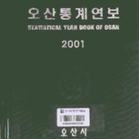 http://text.library.kr/dc0020/dc00202590/dc00202590.pdf