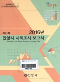 http://text.library.kr/DC2017/DC20170201/DC20170201.pdf