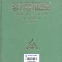 http://text.library.kr/dc0010/dc00100550/dc00100550.pdf