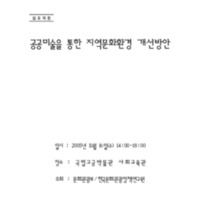 DC20180427.pdf